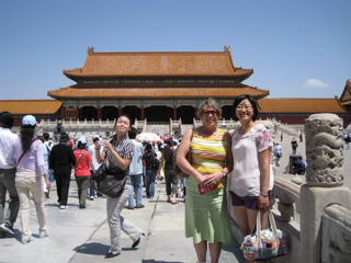 Forbidden City with 11